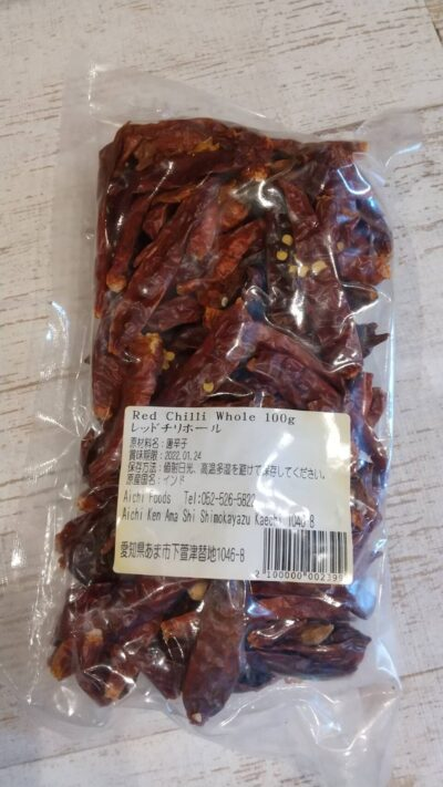 RED CHILLY WHOLE 100G